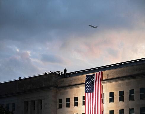 في حصيلة تخالف التقديرات.. الجيش الأمريكي يعترف بمقتل 23 مدنيا بعمليات نفذها عام 2020