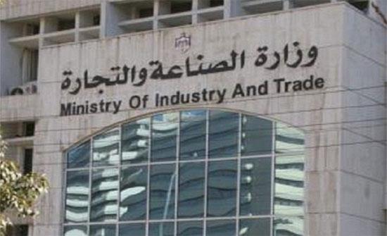 """""""الصناعة والتجارة"""": قانون التفتيش يشمل كافة القطاعات"""