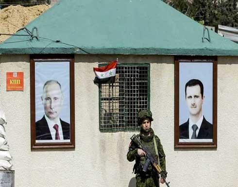 سوريا: رسائل تهديد روسية باقتحام درعا بعد رفض الأهالي تسليم الأسلحة الفردية