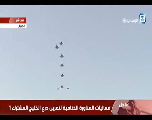 طيران أردني في مناورة قوات درع الخليج