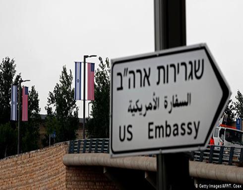بلينكن يتعهد بالإبقاء على السفارة الأمريكية في القدس
