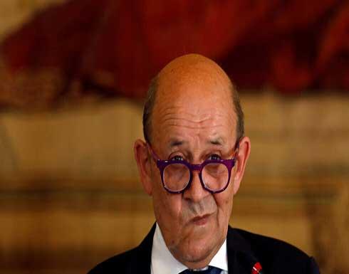 فرنسا تدين بشدة عقوبات روسيا على مسؤولين أوروبيين ضمن الرد بالمثل