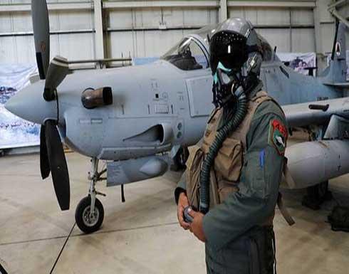 """""""وول ستريت جورنال"""": اتفاق على نقل طيارين أفغان من أوزبكستان إلى قاعدة أمريكية"""