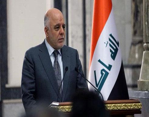 """العبادي يتعهد بإنجاح الانتخابات في المناطق المحررة من """"داعش"""""""