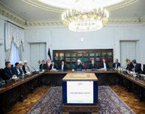 اجتماع طارئ للمجلس الاقتصادي الأعلى في إيران لبحث تداعيات رفع أسعار الوقود