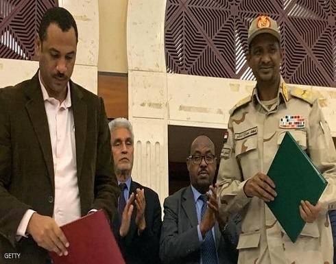 السودان.. أبرز بنود وثيقة المجلس العسكري وتحالف المعارضة