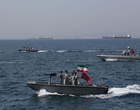 """إيران تفرج عن سفينة بريطانية وتبقي أخرى بـ""""بندر عباس"""" للتحقيق"""