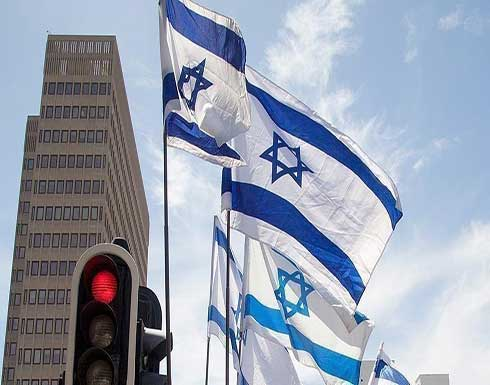 """""""الخارجية"""" الإسرائيلية تستدعي سفير المكسيك للحصول على توضيح"""
