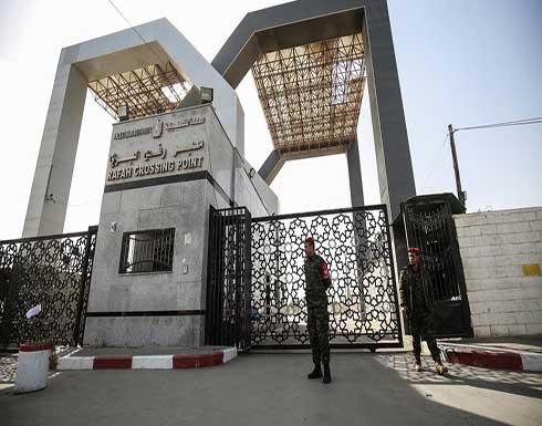 مصر تغلق معبر رفح في كلا الاتجاهين اعتبارا من الاثنين