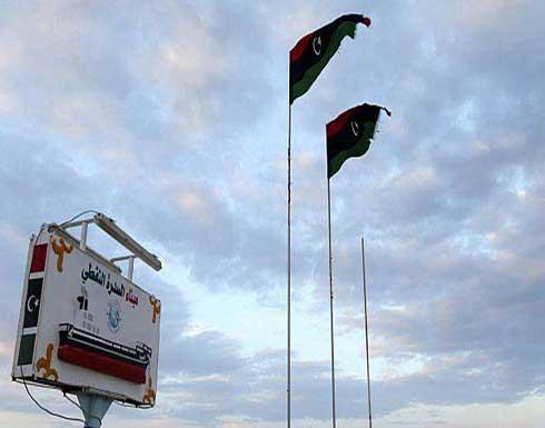 ليبيا.. استئناف تحميل النفط برأس لانوف بعد إغلاق لفترة وجيزة