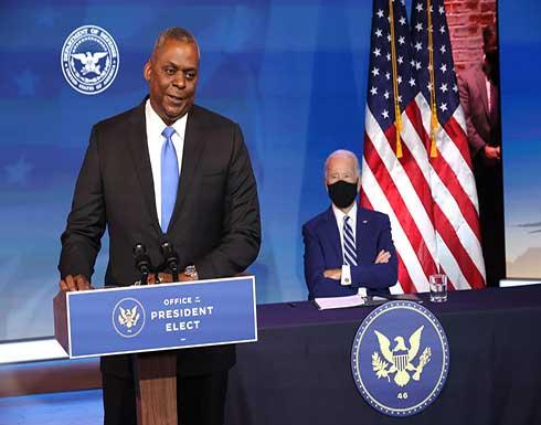 البنتاغون: واشنطن تؤكد دعمها الحازم لأمن إسرائيل