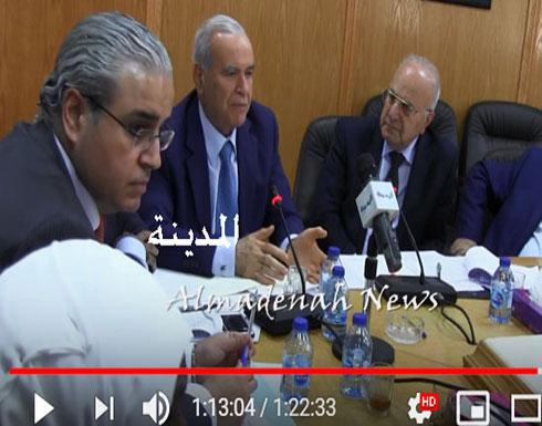 شاهد : اجتماع التربية النيابية مع رؤساء مجالس امناء الجامعات الاردنية