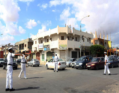ليبيا.. حظر تجوال ليلي بصبراتة إثر هجوم ميلشيا مسلحة