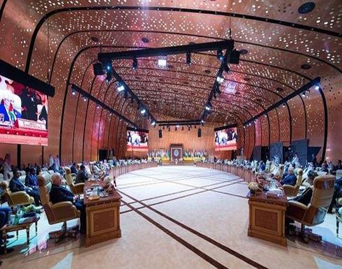 6 زعماء عرب تغيبوا عن قمة الظهران في السعودية