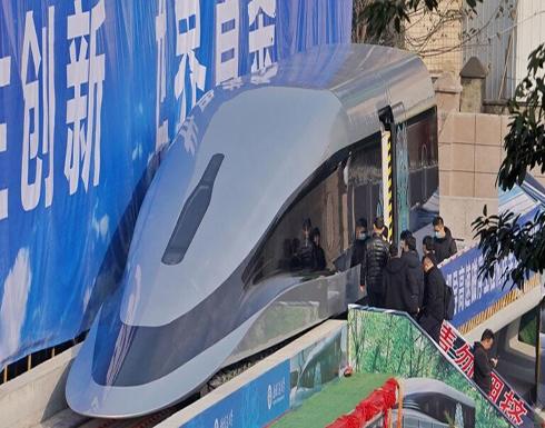 """بالفيديو: الصين تكشف عن """"قطار مغناطيسي"""" يسير بسرعة تقارب سرعة طائرة نفاثة"""