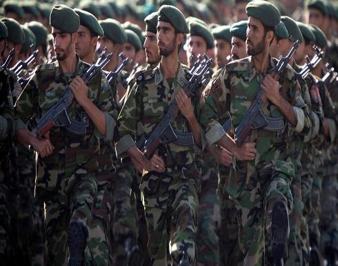 الحرس الثوري يعلن مسؤوليته عن الهجوم الصاروخي بالعراق