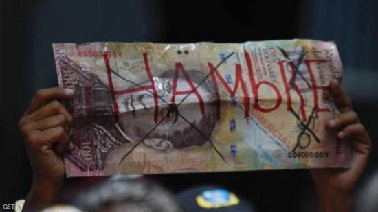 """مأساة فنزويلا يجسدها """"دولاران"""""""