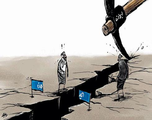 ايران و اليمن