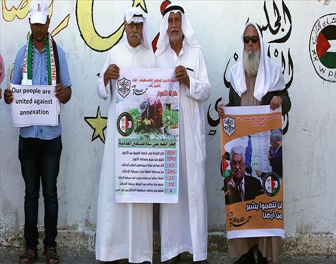 """غزة.. سلسلة بشرية رفضا لخطة """"الضم"""" الإسرائيلية"""
