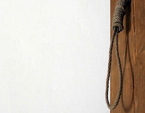"""مصر.. الإعدام شنقا لمتهم بقضية """"خلية إمبابة"""""""