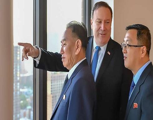 بومبيو: استمرار كوريا الشمالية في برامج أسلحتها يتناقض مع وعد كيم