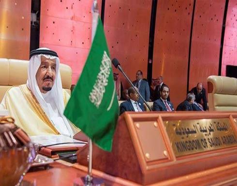 السعودية تتبرع بـ 200 مليون دولار للأوقاف في القدس وللأونروا