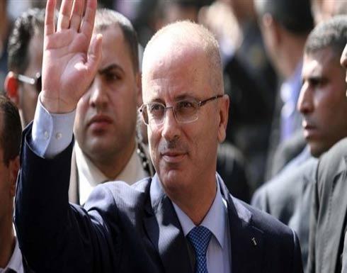 رئيس الوزراء الفلسطيني يزور غزة غداً