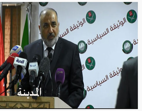 شاهد : الذنيبات مراقب اخوان الاردن يعلن الوثيقة السياسية الجديدة