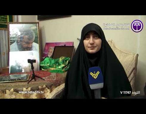 شاهد : ابنة سليماني تطالب حسن نصرالله بالثأر لدم والدها