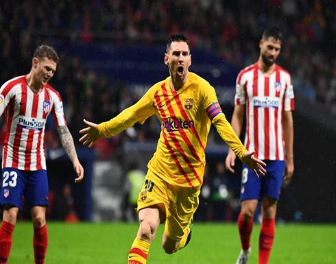 بالفيديو : برشلونة يقتنص الفوز في أرض أتلتيكو بهدف متأخر لميسي