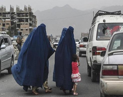 """أفغانستان.. نساء كابل يلجأن إلى """"مفرش السرير"""""""