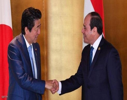 اليابان تدعم جهود مصر في مكافحة الإرهاب