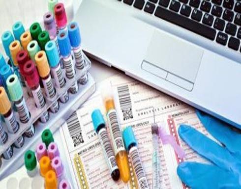تحليل CMP يقيس 14 مادة بجسمك ويكشف أمراض الكبد والكلى
