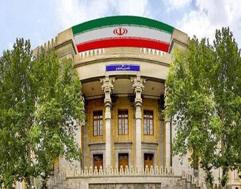 """طهران: قرار مجلس محافظي """"الطاقة الذرية"""" سياسي وغير بناء"""