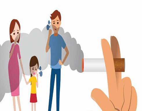 5 طرق لتجنُّب التدخين السلبي