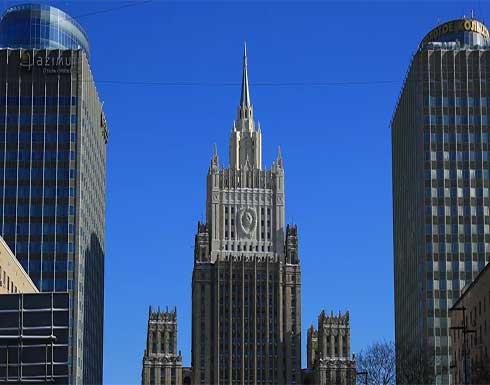 الخارجية الروسية: التصريحات حول تورط أجهزتنا في الانفجار في التشيك لا أساس لها من الصحة