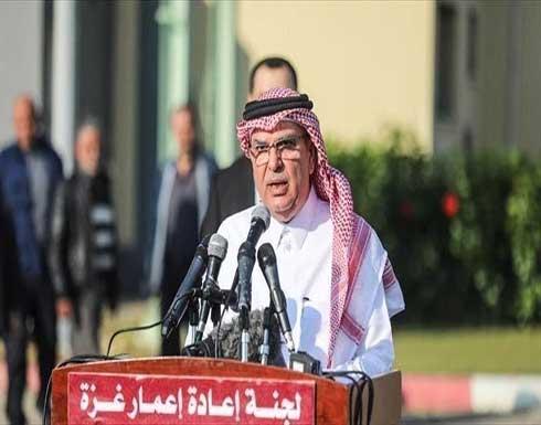 العمادي: جهود قطرية لضمان تثبيت وقف إطلاق النار بغزة