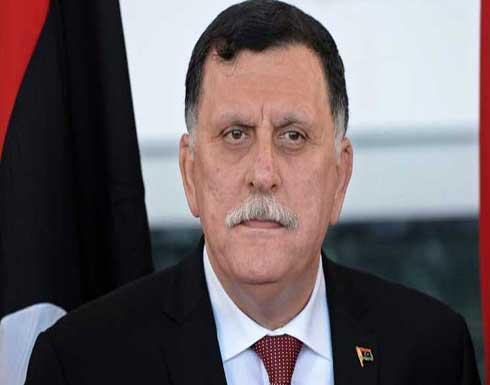 ليبيا: السرّاج يجدّد دعمه لأي مسار سياسي يفضي لانتخابات رئاسية وبرلمانية