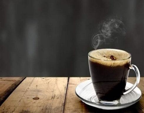 كم فنجاناً من القهوة يمكن أن تشرب في اليوم؟