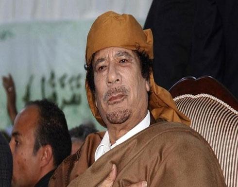 """مليارات القذافي.. اعتراف بلجيكي """"ملتبس"""" حول الفوائد"""