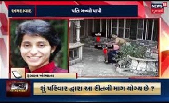 سيدة تتعرض لضرب مبرح على يد زوجها وحماتها (فيديو)