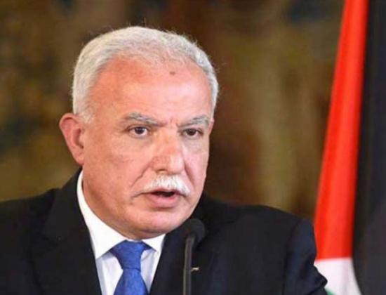 وزير الخارجية الفلسطيني يدعو أوروبا للإعتراف بدولة فلسطين