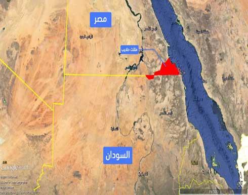 السودان: يتعين حل قضية حلايب بالحوار أو التحكيم الدولي