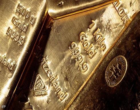 ملوك الذهب: مصرفان و16 دولة بينها واحدة عربية