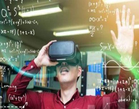 تعرف على أفضل خمس تكنولوجيات من شأنها إعادة تشكيل مستقبل التعليم