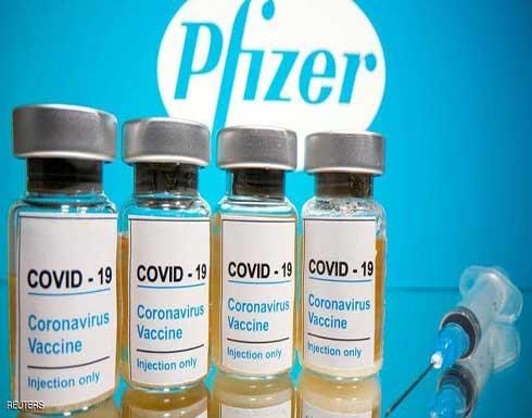 زيادة إنتاج لقاح فايزر ضد كورونا لـ2.5 مليار جرعة خلال 2021