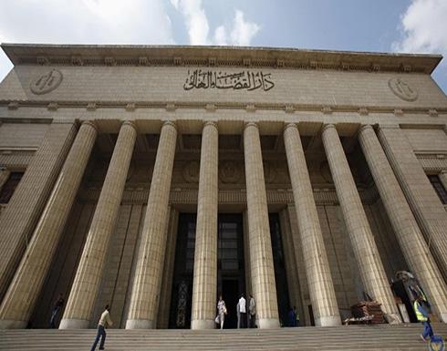 الحكم بالإعدام على سبعة مصريين للانتماء لتنظيم الدولة