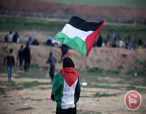 الصين تؤكد دعمها لاقامة الدولة الفلسطينية