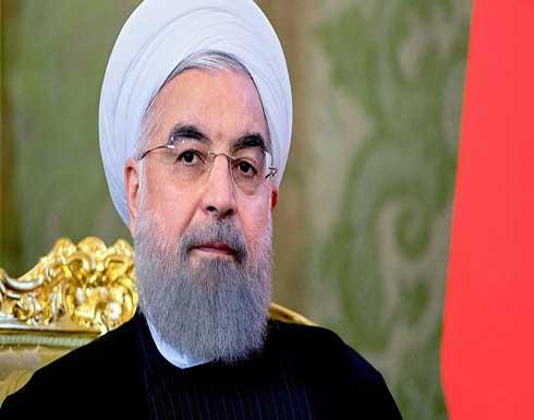 """روحاني يرى العقوبات دليلا على """"كذب واشنطن"""""""