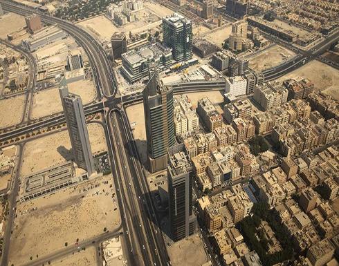 صندوق النقد: القطاع غير النفطي السعودي يرفع النمو العام المقبل لـ 2.2%
